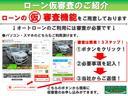 トヨタ ヴィッツ RS SDナビフルセグ TRD足廻 HKSマフラー 一年保証