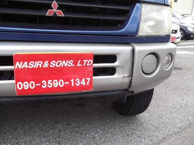 Gooフリーダイヤル→0066−9708−243502までお気軽にお電話下さい♪