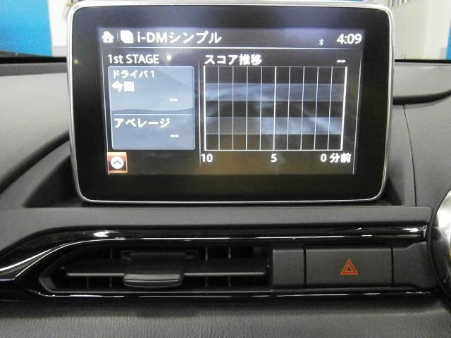 マツダ ロードスター 1.5 S-SP 6MT 16AW 試乗車