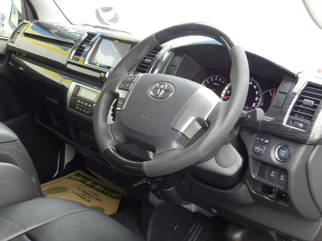 トヨタ ハイエースバン スーパーGL ディーゼルターボ4WD FLEXカスタム