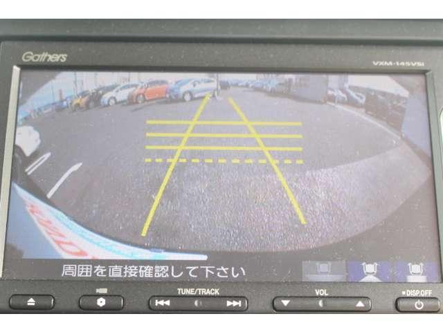 バックカメラが付いていて駐車に役立ちます