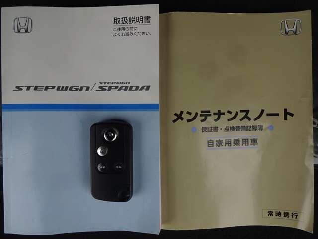 ホンダ ステップワゴン スパーダS Zパッケージ 純正HDDナビRカメラ ワンオーナー