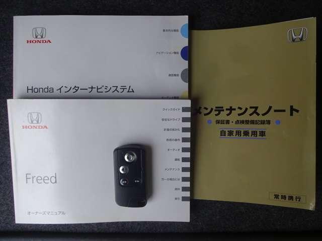 ホンダ フリード G エアロ 標準HDDナビRカメラ ETC 1オーナー