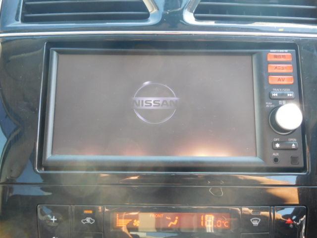 日産 セレナ 20X S-ハイブリッド ワンオーナー 純正メモリーナビTV