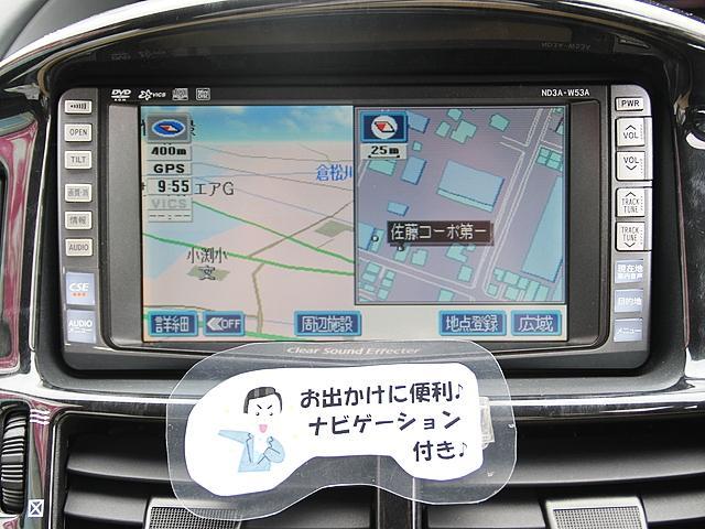 トヨタ エスティマL アエラス 7人 ナビ Bモニ 社外17AW HID CD