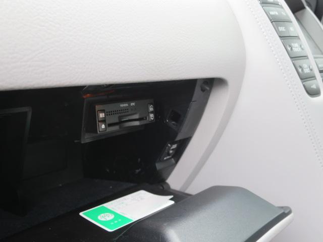 トヨタ クラウン Rサルーン後期 新フルエアロ19AW黒革調HDDナビBカメラ