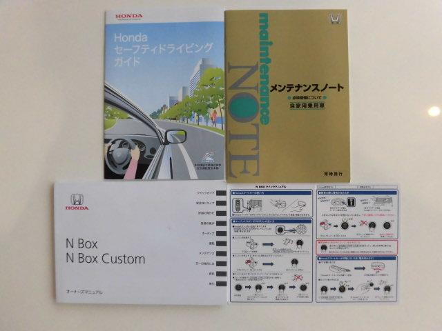 メンテナンスノート(整備点検記録簿)、車両取扱説明書、ナビゲーション取扱説明書ももちろんしっかりと揃っております。 中古車を御購入の際には要チェックポイントです!