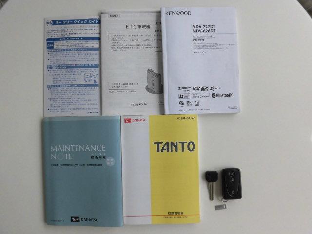 メンテナンスノート(整備点検記録簿)、車両取扱説明書、ナビゲーション、ETC取扱説明書も、もちろん揃っております。 中古車を御購入の際には要チェックポイントです!