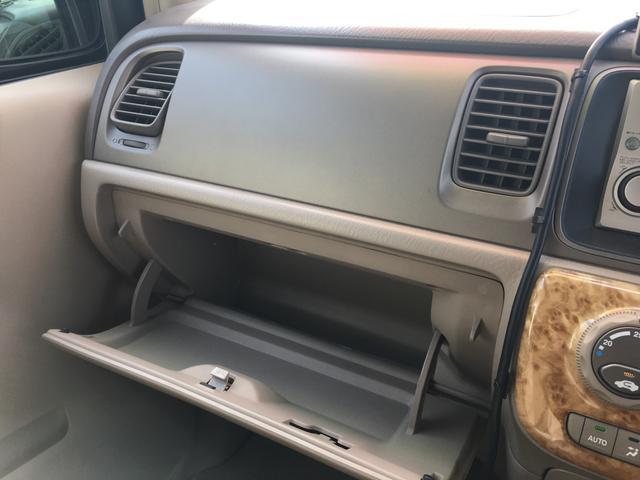 ホンダ ステップワゴン D ワンオーナー パワースライドドア ディスチャージ