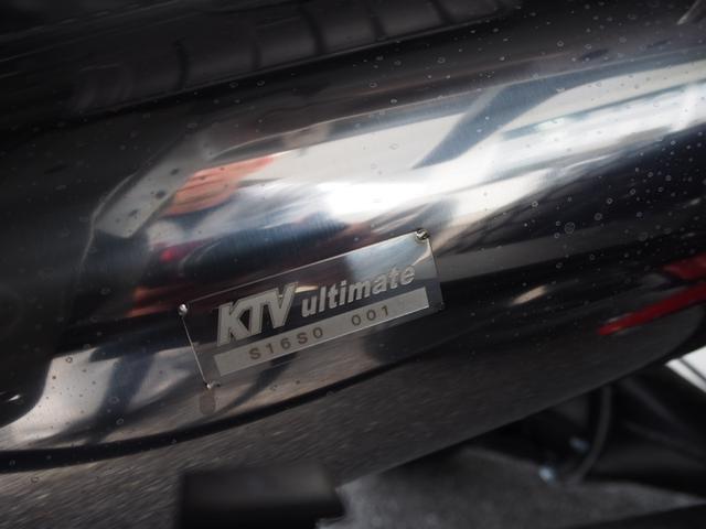 スズキ キャリイトラック KCエアコン・パワステ・4WD 4インチUPコンプリート
