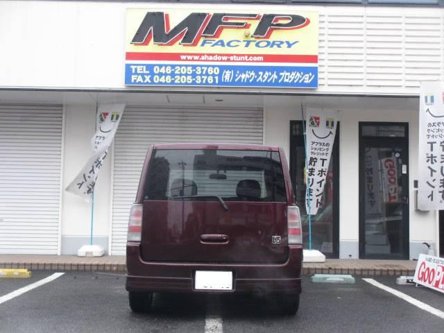 こちらのお車には第三者の鑑定が付いております!当店はお車の正確な情報をご提供し続けて参ります! 046−239−4111