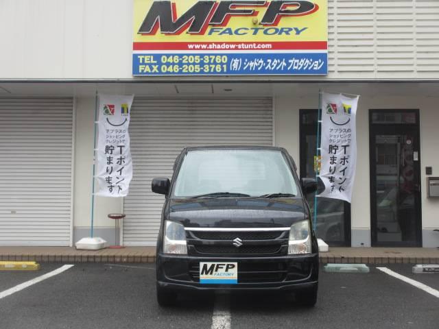 当店はお客様に「お車を安心して長く乗って頂きたい」と考えております。その為、当店の提携している工場できちんと点検を行っております。車検、整備、アフターサービスも当店へお任せください!