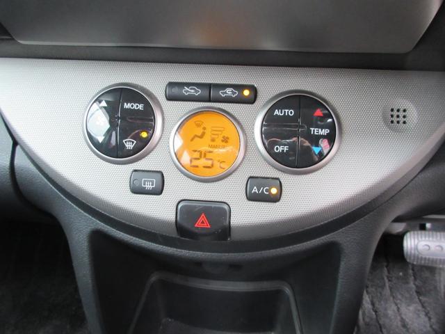 15E HDDナビ CD MSV スマートキー バイザー
