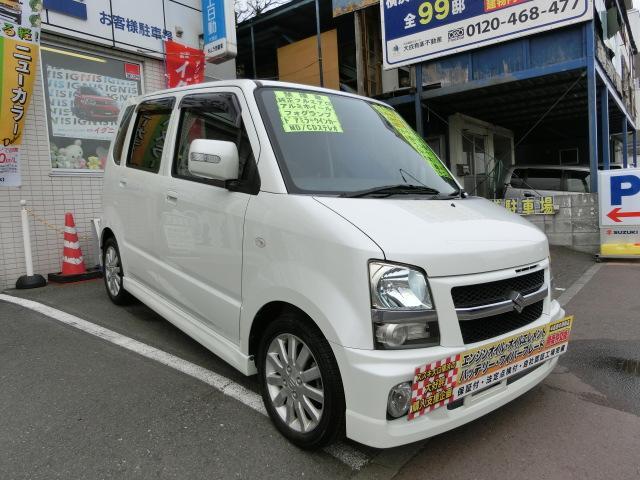 当店へのアクセスは、京急「神奈川新町駅」から徒歩8分、JR「東神奈川駅」から徒歩13分、展示場目の前の「浦島小学校前バス停」には横浜駅から市営バスで約10分と、とても便利です!