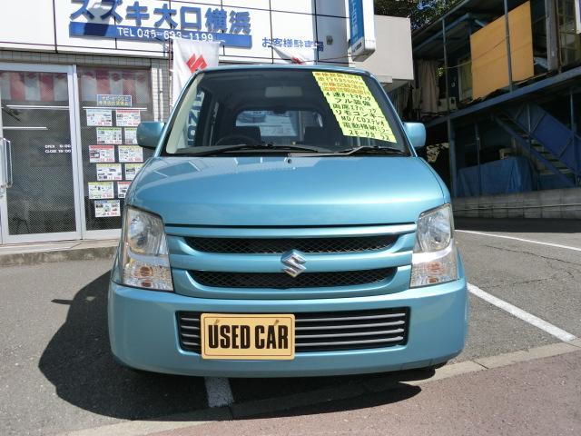 お車のお問合せは、携帯・PHSも通話料無料のフリーダイヤル 0066−9701−9449 までお気軽にどうぞ!