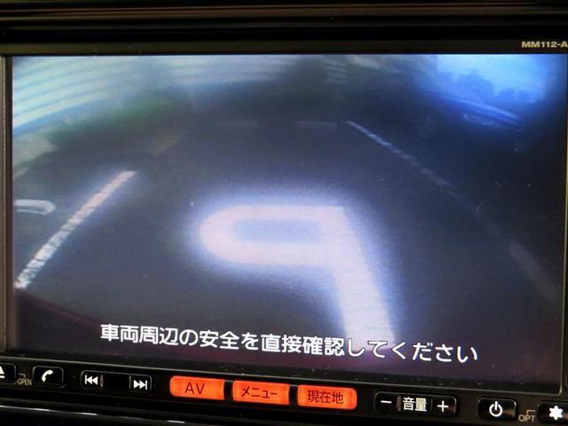 バックカメラも搭載しておりますがレンズに曇りが発生しております。