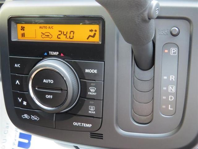 操作も簡単で車内を快適にしてくれるオートエアコンも完備しております。 熱すぎたり冷たすぎたりすることなく、自動で風量や温度を調整してくれるのでとても快適です♪ もちろん風量の手動操作も可能です☆