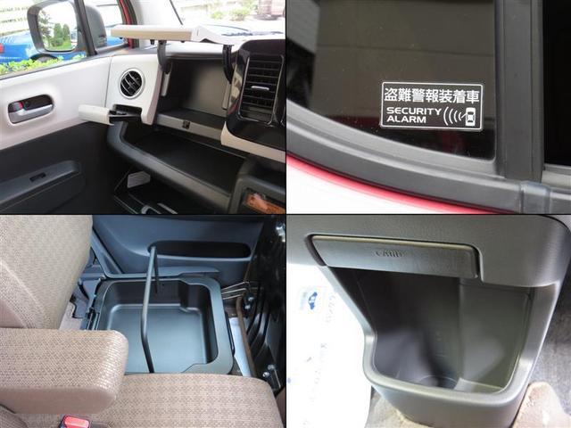 モコの助手席の座面の下にはご覧のような収納BOXが設置されております。こちらは取り外しが可能ですのでアウトドアなどで普通に置くと汚れてしまうような荷物を運ぶ事が出来ます。