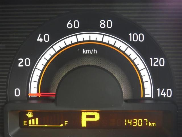 撮影時の走行距離は約1.4万km! 走行距離も少なく調子も良好な一台です♪ またODO、TRIPメーターにはデジタルメーターが採用されており必要な情報を簡単に確認する事が出来ます!