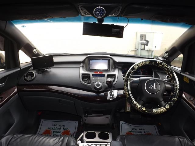 車内は嫌な臭いもなく綺麗です!