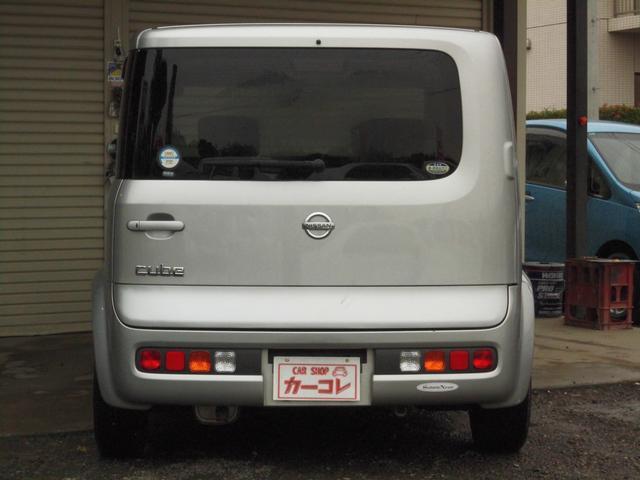 0066−9702−280202をダイヤルして下さい!!無料でお電話出来ます!http://www.carkore.jp/