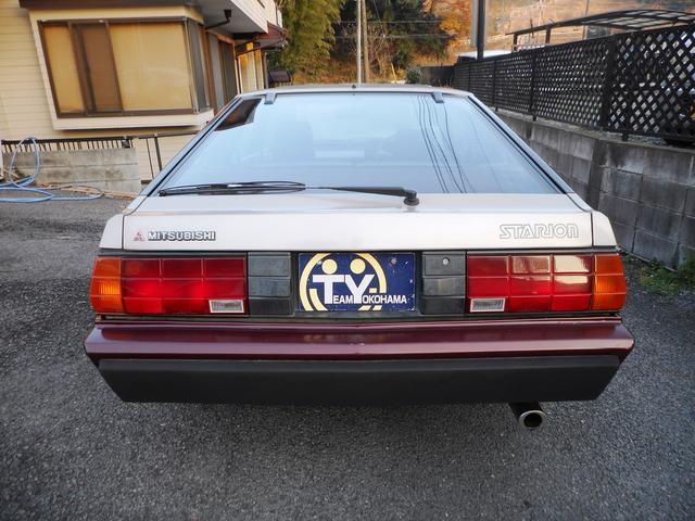三菱 スタリオン GSR-III