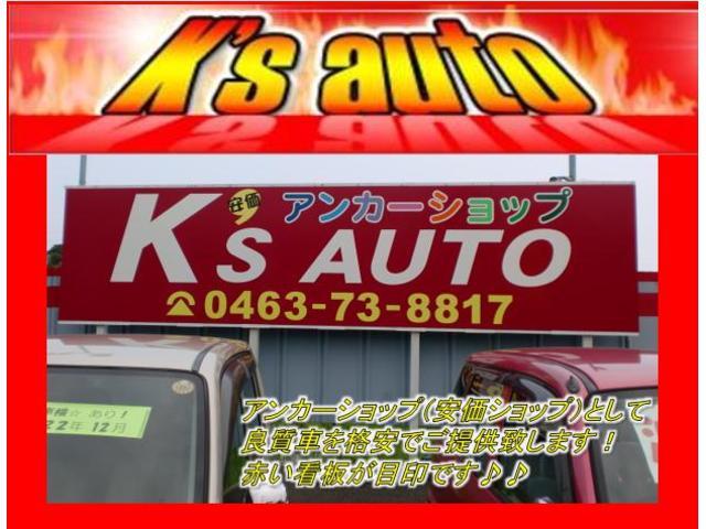 アンカーショップ(安価ショップ)として良質車を格安でご提供致します!赤い看板が目印です♪♪