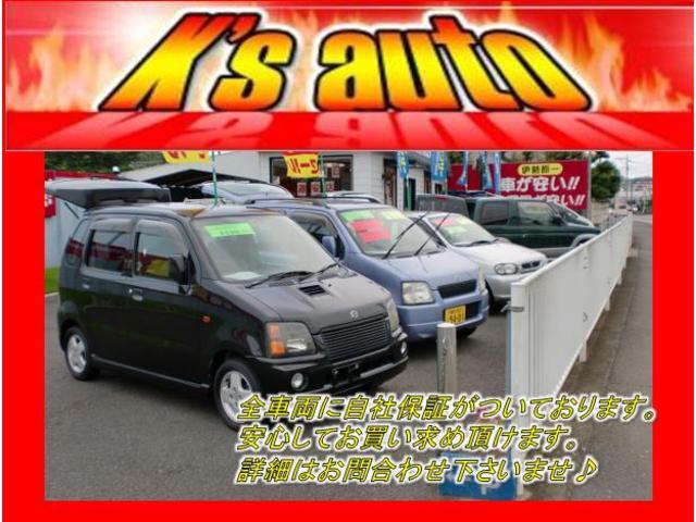 全車両に自社保証がついております。安心してお買い求め頂けます。詳細はお問合わせ下さいませ。