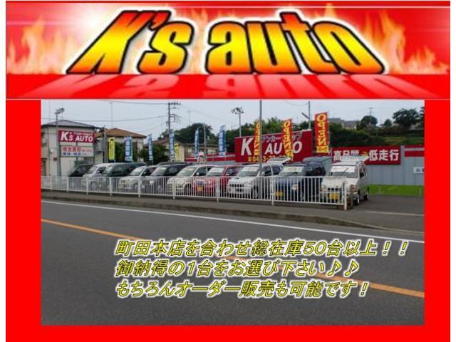 町田本店を合わせ総在庫50台以上!!御納得の1台をお選び下さい♪♪もちろんオーダー販売も可能です。