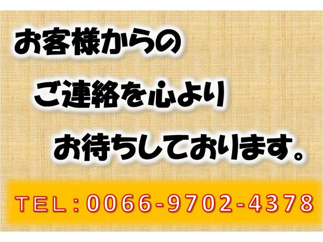 Goo無料電話 0066−9702−4378 お気軽にご連絡ください♪