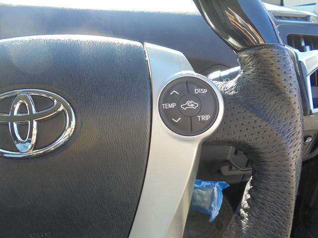 トヨタ プリウス Sツーリングセレクション ワンオーナー 買取車 タイヤ新品