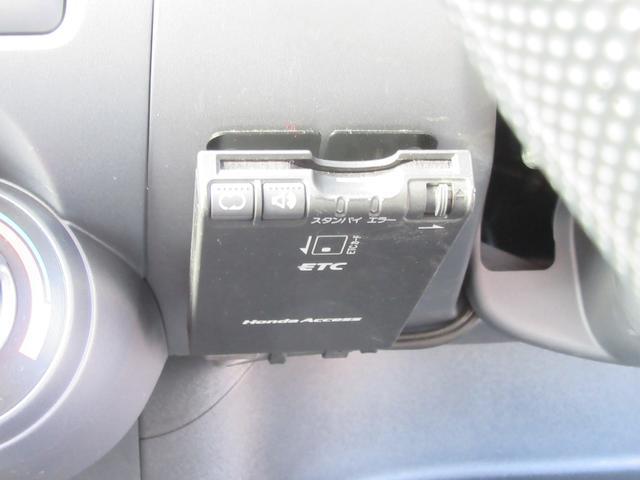ホンダ フィット A Fパッケージ ETC 純正AUX対応CDデッキ キーレス