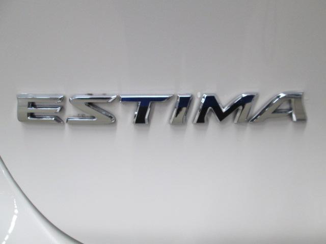 トヨタ エスティマ 2.4アエラス Gエディション 4WD 両側電動スライドドア