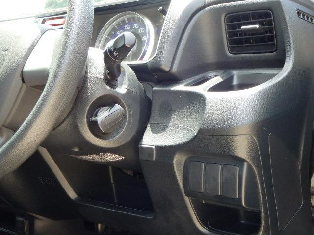 Hondaスマートキーシステムなので、ノブを回すだけでエンジンの始動ができます♪
