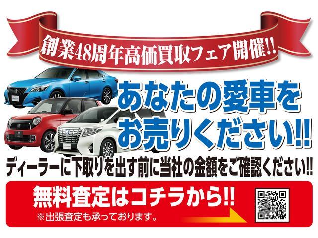 スズキ ワゴンR 250X HDDナビ キーレス