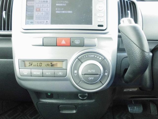 1・6・12・18・24・32・40・48ヶ月の点検と、車検時の諸費用20,000−がパックになった!次の車検まで安心充実の内容です!