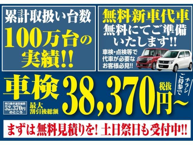 車検をするならチューブ坂戸和にお任せ下さい!当店は、販売だけではありません!購入後に必ず訪れる【車検】も指定工場ならではの【早い・安い・安心・安全】をかなえます!もちろん車検だけでもオッケーです♪