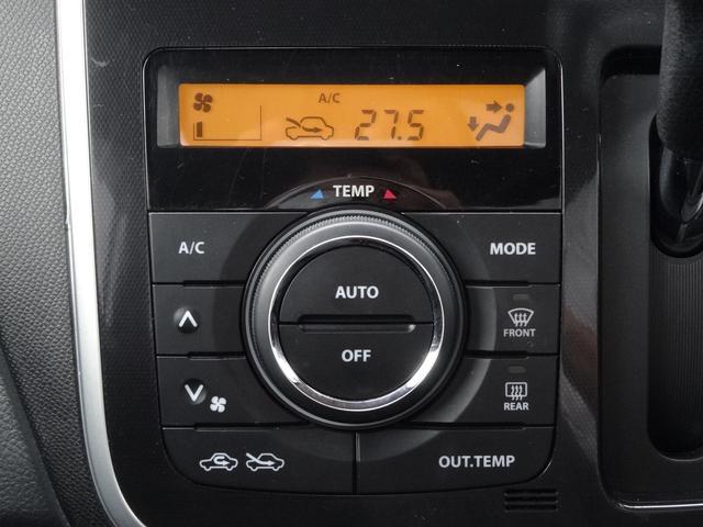 弊社のスティングレーは、オートエアコンになります☆室内の温度を一定に保ってくれる優れもの!季節を問わず大活躍すること間違いなしです!