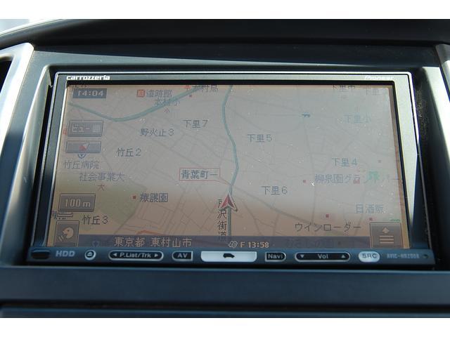 日産 セレナ 20S 1オーナ HDDナビ バックカメラ 電動スライド