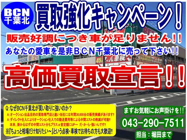 日産 セレナ 20G 純正DVDナビ ETC インテリキー エアロ