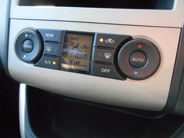 日産 セレナ 20RS 両側スライドドア インテリジェントキー