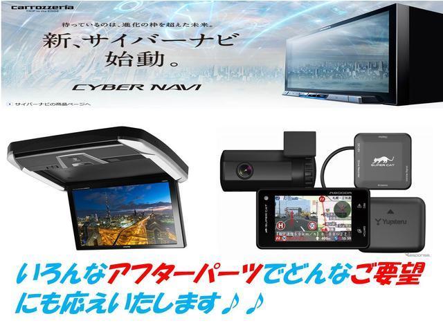 マツダ MPV 23S メモリーナビ バックカメラ 両側PSD HID