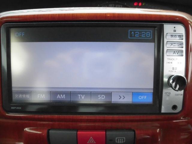 カーナビのオーディオは、ワンセグTV、ラジオ、CD・DVD再生などがあり、車内でより楽しい時間をお過ごしいただけます!