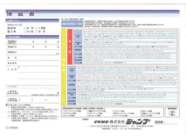 トヨタ アクア S フルセグ純正ナビTV Bカメラ スマートキー ETC