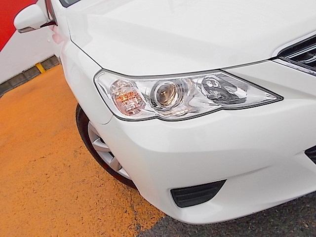250G Fパッケージ 禁煙車 SDナビ ETC(9枚目)