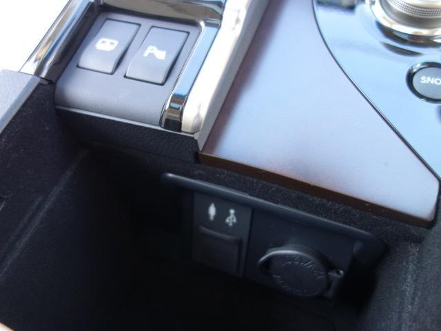 ☆リア電動サンシェード! USB! AUX!