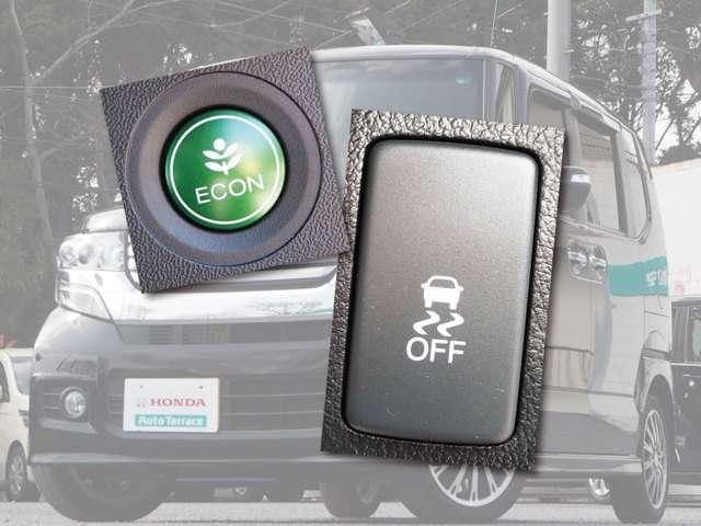 エコスイッチ&VSA横滑り防止装置搭載!スムーズなコーナリングが可能です!また、雨天時、障害物を回避した際にも、ドライバー、同乗者を守ってくれます!