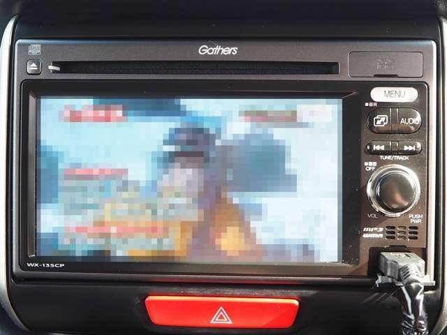 ワンセグTVチューナー付 ギャザーズ・オーディオ!CD + FM & AM♪
