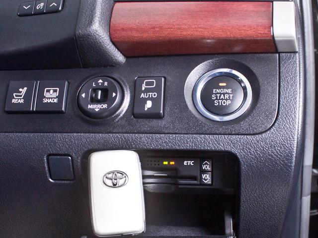 トヨタ クラウンマジェスタ Cタイプ 黒革エアシート HDD Bカメラ 禁煙 HDD