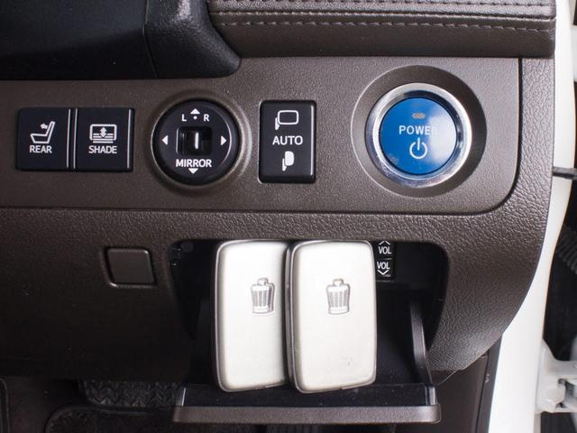 トヨタ クラウンハイブリッド Gパッケージ 後期型 HDD 黒革エアS 1オーナ プリクラ